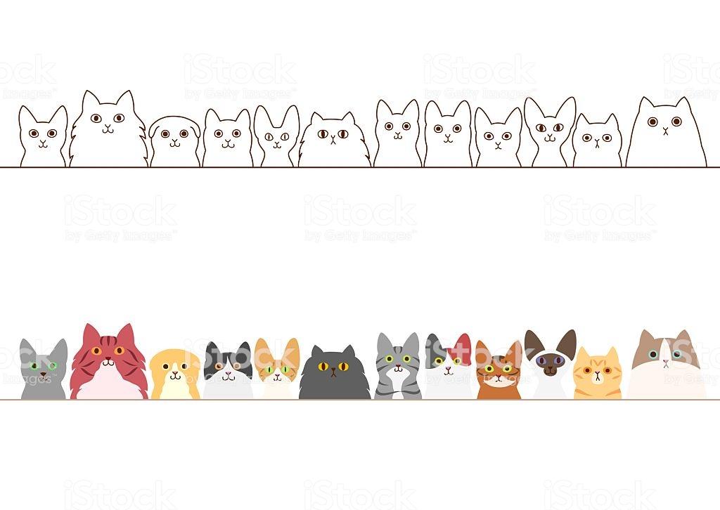 Cats Border Set Stock Illustration.
