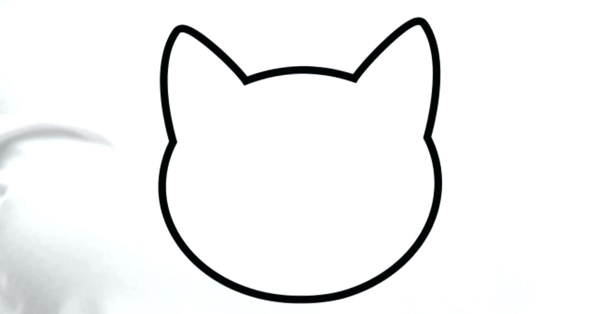 Black cat face head silhouette looking up cute Vector Image.