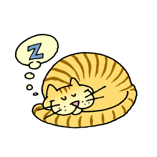 purring cat clip art with animation.