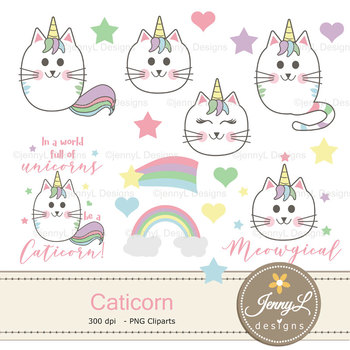 Caticorn, Cat Unicorn Digital papers and clipart.