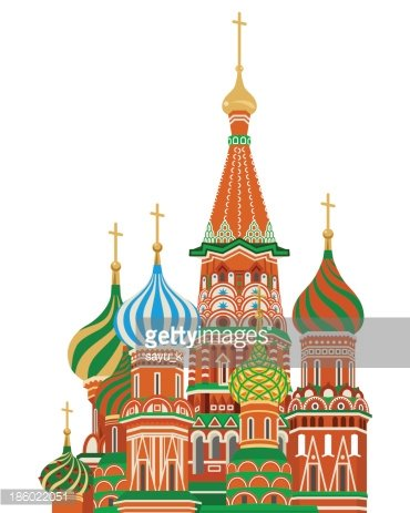 St. basil cathedral,Isolated Clipart Image.