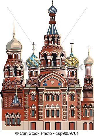 Clipart de cathédrale, Rue, Petersburg.
