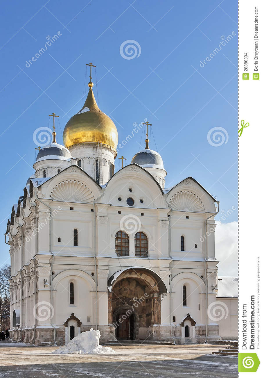 Cathedral Of The Archangel, Moscow Stock Images.