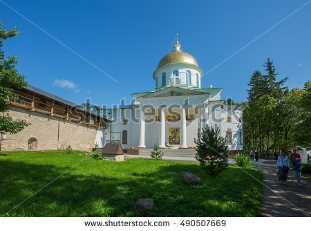 Archangel Russia Stock Photos, Royalty.