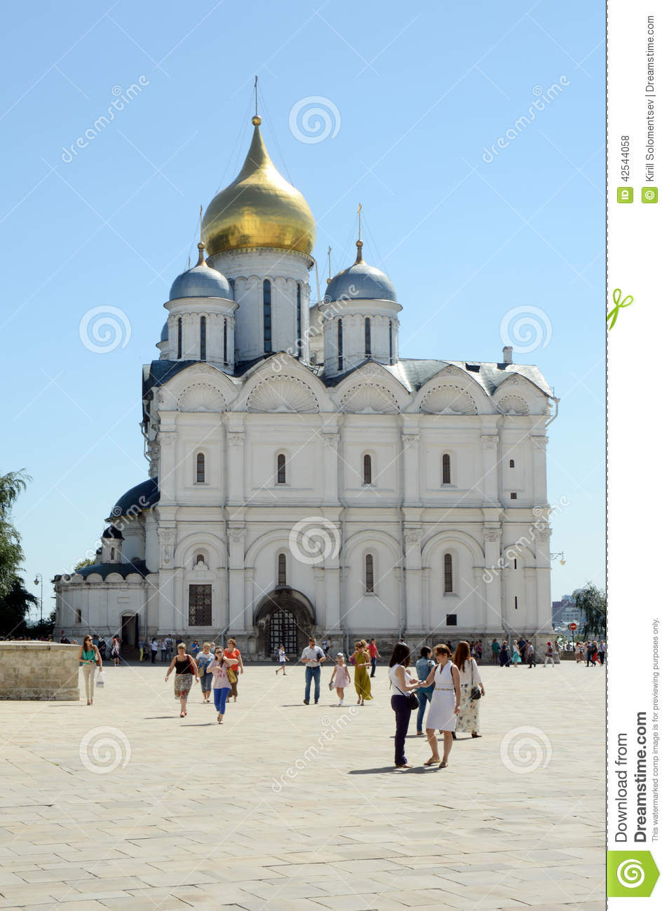 Cathedral Of The Archangel Michael July Editorial Stock Photo.