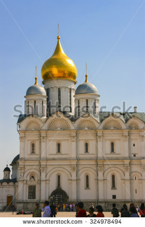 Archangel Cathedral Assumption Stock Photos, Royalty.