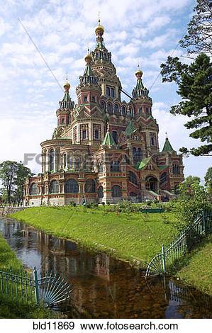 Stock Photograph of Sankt Petersburg, Saint Petersburg Peter court.