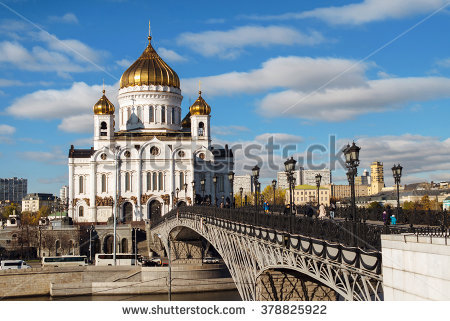 Cathedral Christ Savior Evening Moscow Russia Stock Photo 73190791.