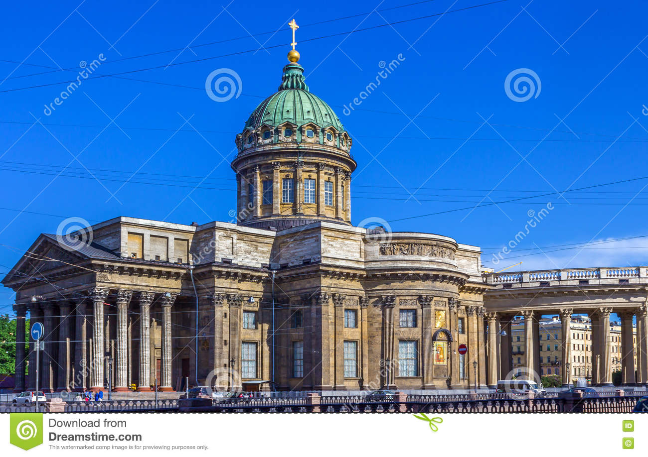 Kazan Cathedral Or Cathedral Of Our Lady Of Kazan Stock Photo.