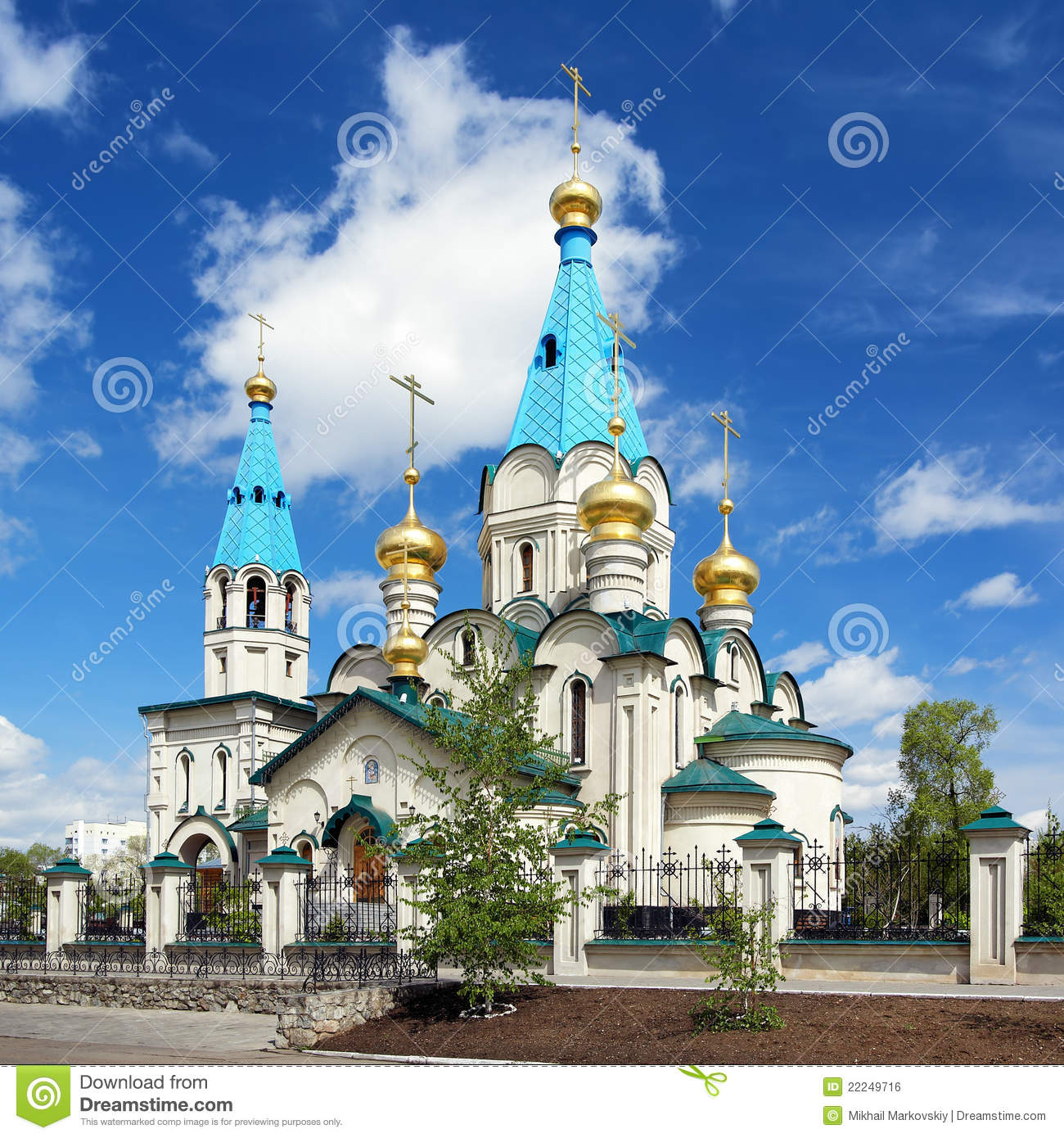 Cathedral Of The Annunciation In Blagoveshchensk Royalty Free.