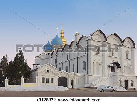 Stock Photo of Cathedral Of The Annunciation in the Kazan Kremlin.