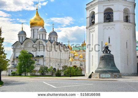 Tsar Bell Stock Photos, Royalty.