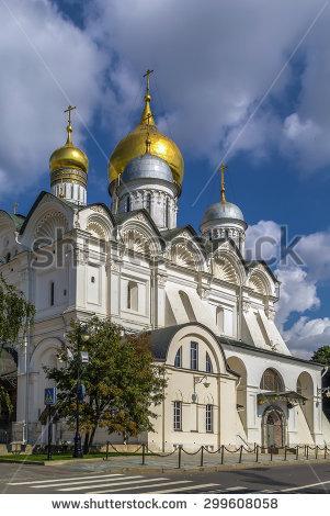 Moscow Kremlin Stock Photos, Royalty.