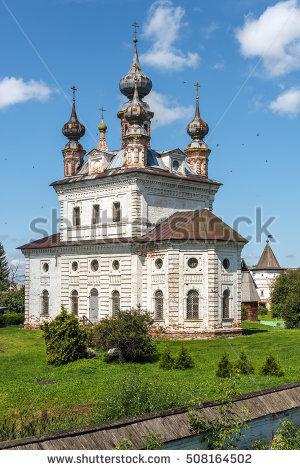 The Monastery Of Archangel Michael Stock fotos, billeder til fri.