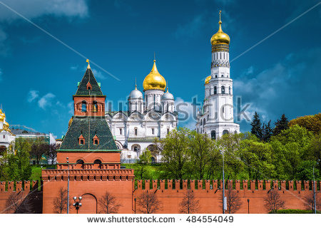 Bell Tower Of Ivan The Great Stock Photos, Royalty.
