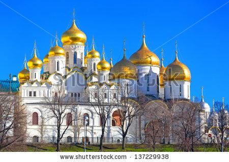Stunning Panoramic Night View Moscow Kremlin Stock Photo 130095671.