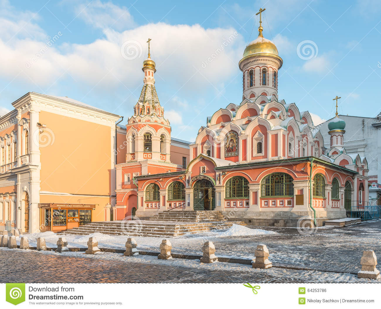 The Cathedral Of The Kazan Icon Of The Mother Of God On Red Squa.