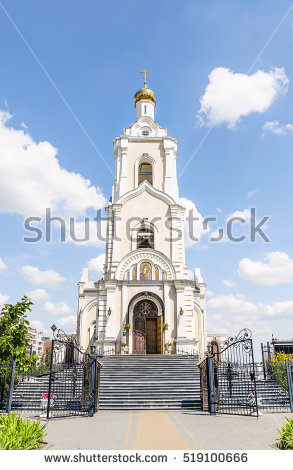 """kazan Mother Of God"" Stock Images, Royalty."
