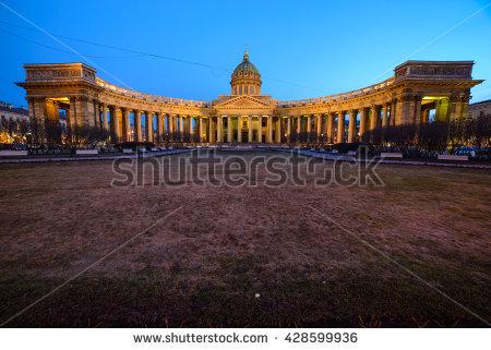 "the_city_of_kazan"" Stock Photos, Royalty."