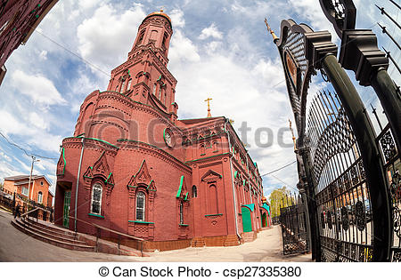 Pictures of The Church of the Kazan Icon of the Mother of God in.
