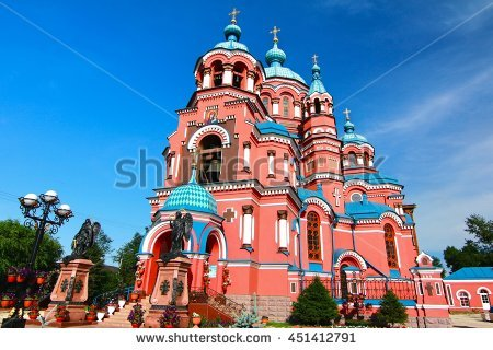 Kazan Mother Of God Stock Photos, Royalty.