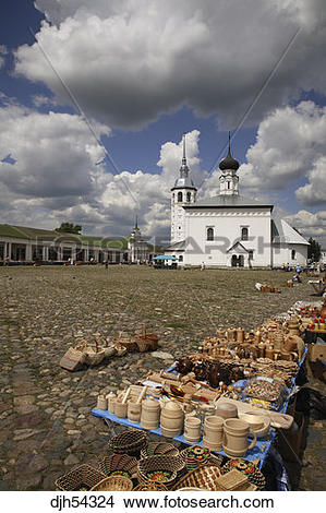 Stock Photo of Russia, Suzdal, Town Square, Market Place, Church.