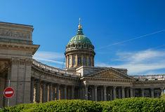 Icon Of Kazan Mother Of God, Kazan Cathedral, Saint Petersburg.