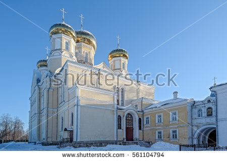 Cathedral Of Our Lady Of Kazan Stock Photos, Royalty.