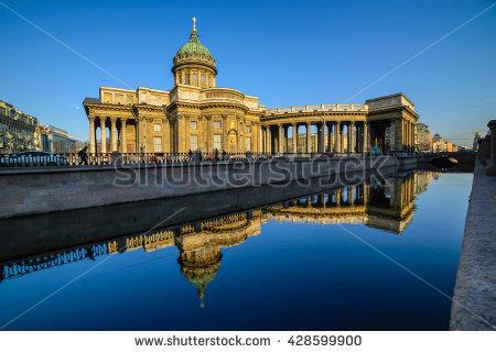 Kazan Banque d'Image Libre de Droit, Photos, Vecteurs et Vidéo.