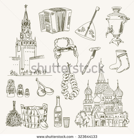 Ancient Russia Stock Photos, Royalty.