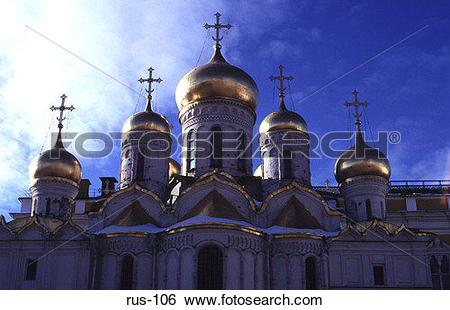 Stock Images of Cathedral Golden Domes The Kremlin Moscow rus.
