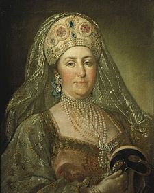 1000+ images about Catherine the Great on Pinterest.