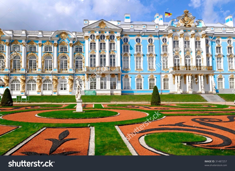 Catherine Palace Tsarskoye Selo Russia Stock Photo 31487257.