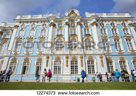 Stock Photo of Catherine Palace, Pushkin; St. Petersburg, Russia.