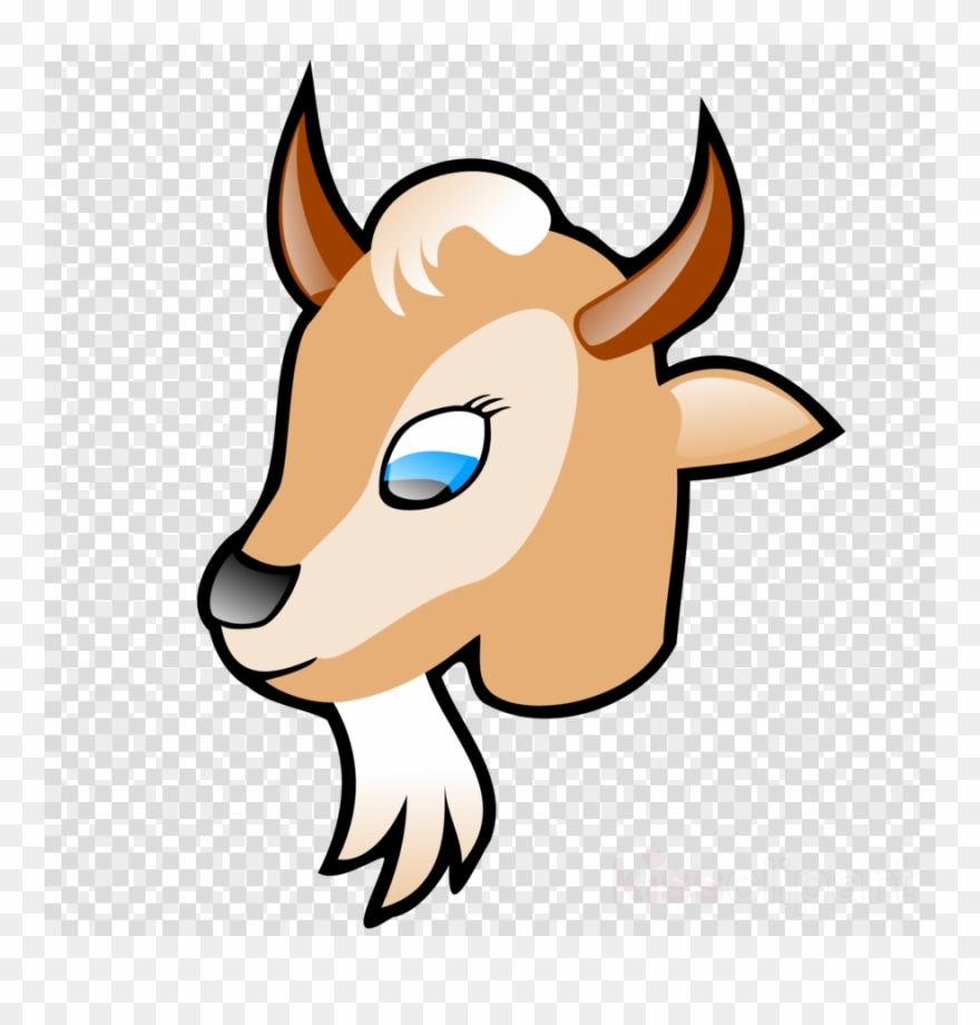 Custom Cartoon Goat Head Shower Curtain Clipart Nigerian.
