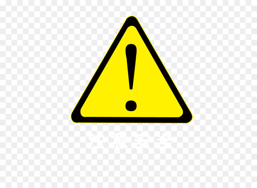 Icon Warning png download.