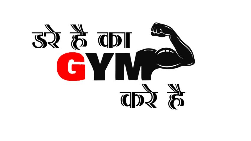 Hinglish Love Text PNG Picsart CB editing HD Dare hain kya gym kare.