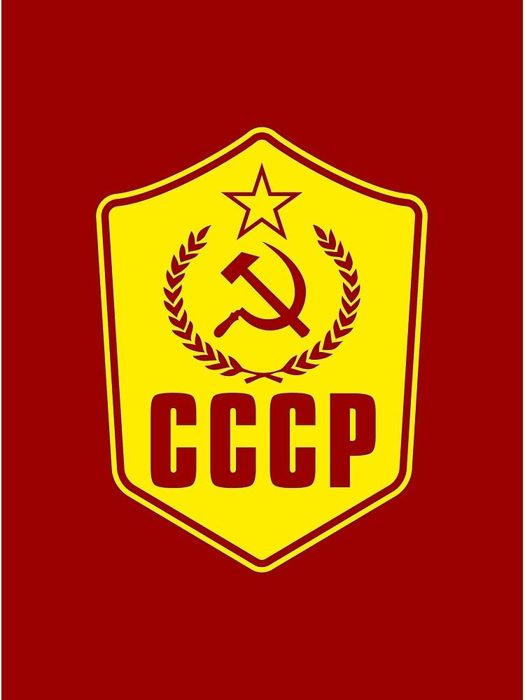 CCCP Communist Emblem.