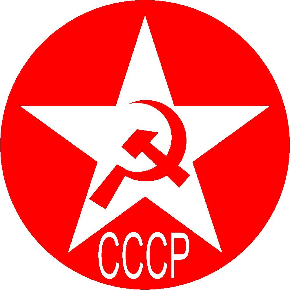 Cccp Logos.