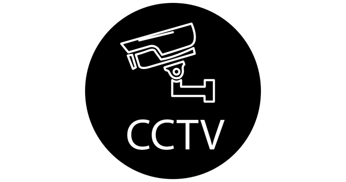 CCTV logo.