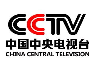 File:CCTV logo.png.