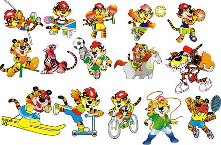 Free Cartoon Tiger cdr Clipart and Vector Graphics.