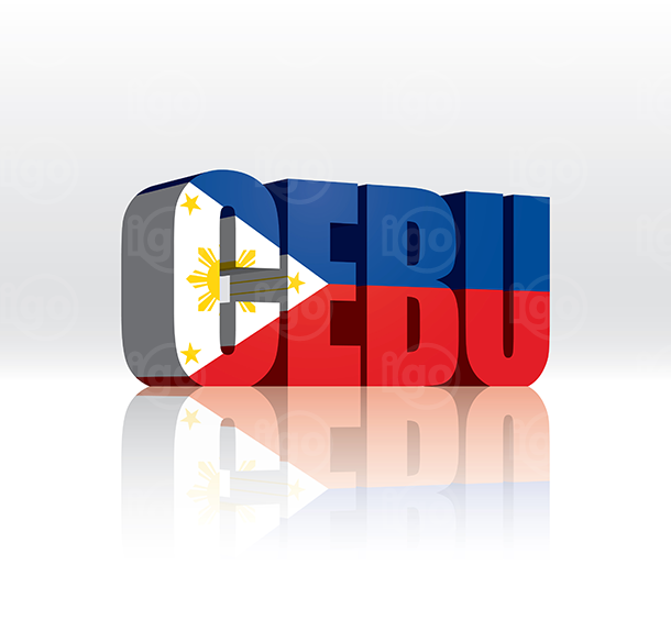Cebu Clipart Clipground