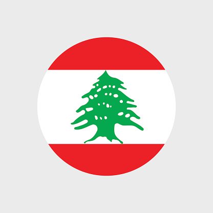 Lebanese Cedar Tree Clip Art, Vector Images & Illustrations.
