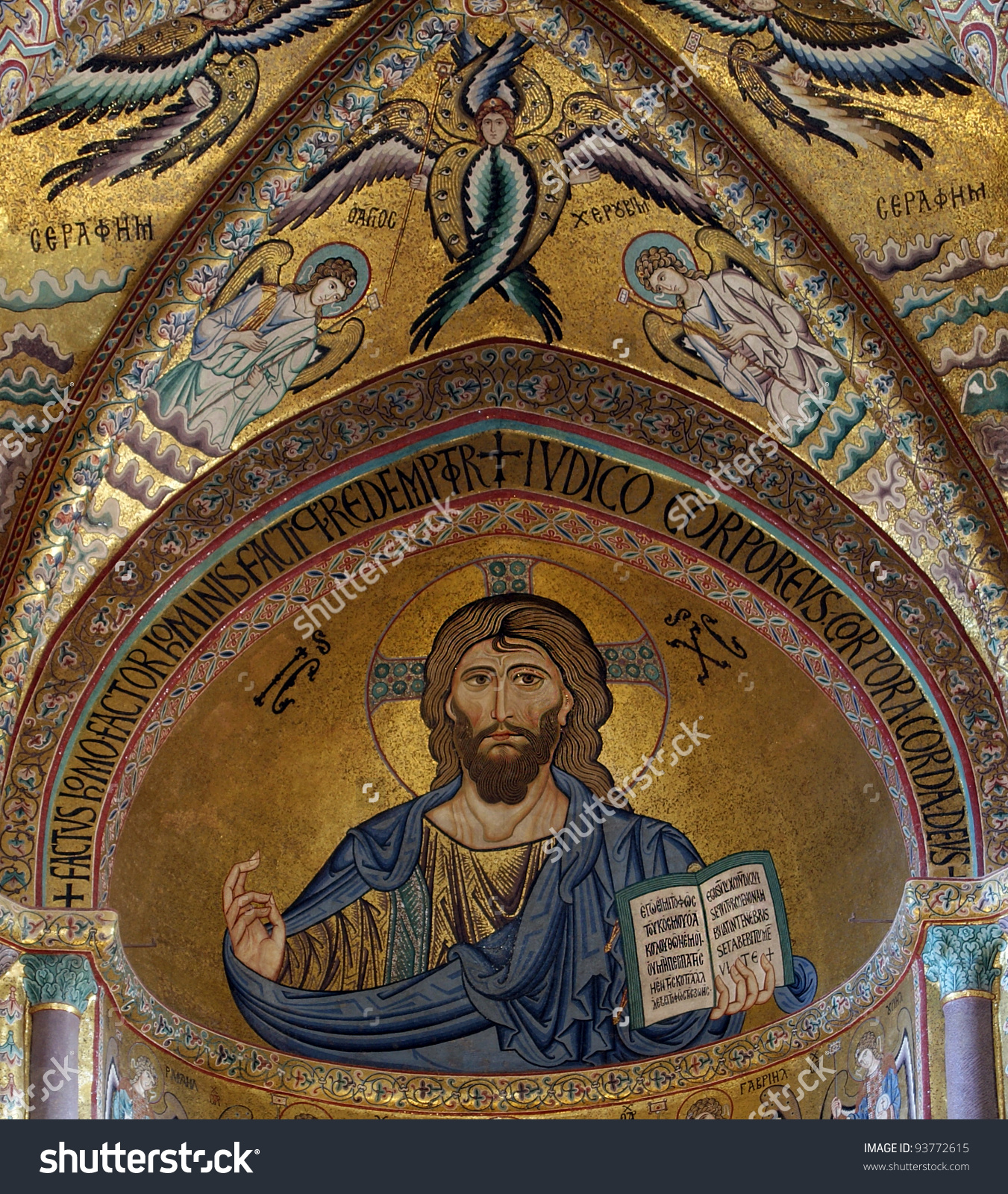 The Christ Pantokrator. Cathedral.