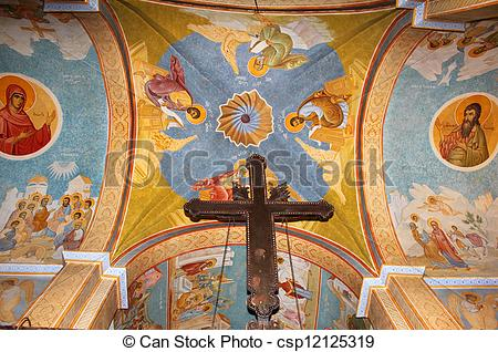 Stock Photography of frescoes on the ceiling in Greek Orthodox.