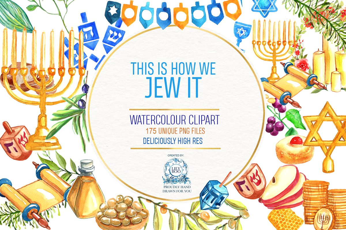 Jewish Celebration Clipart 175 ~ Illustrations ~ Creative Market.
