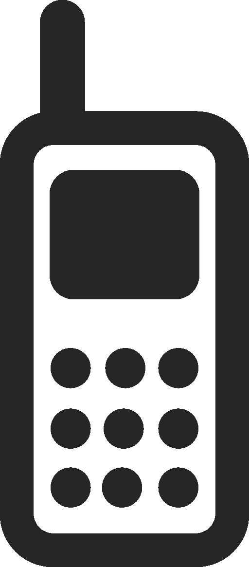 Cellular phone logo clipart.