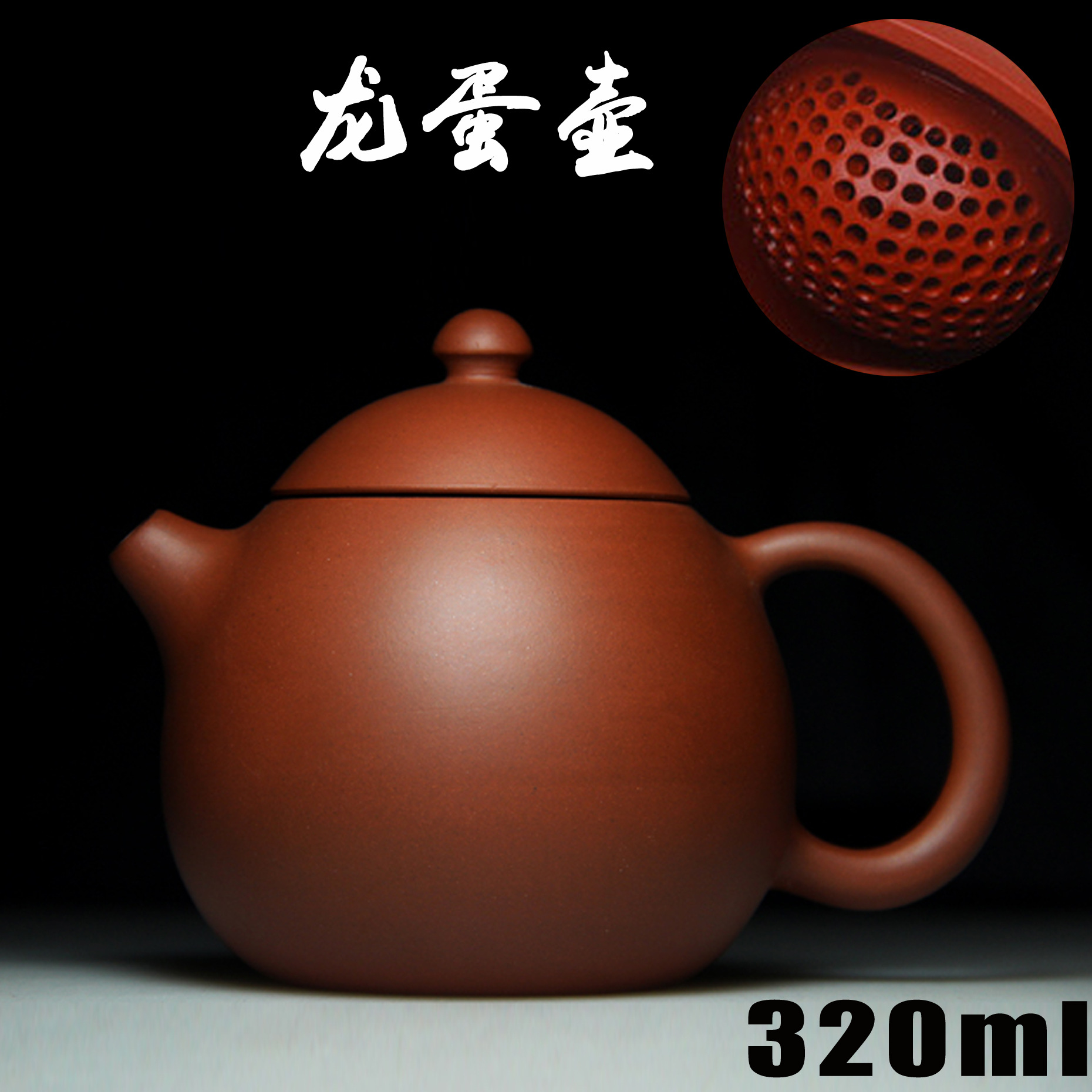 Teapot Clip Art Promotion.