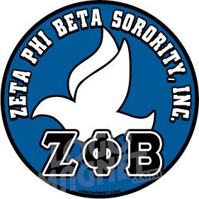 Phi Beta Sigma Centennial Clipart.